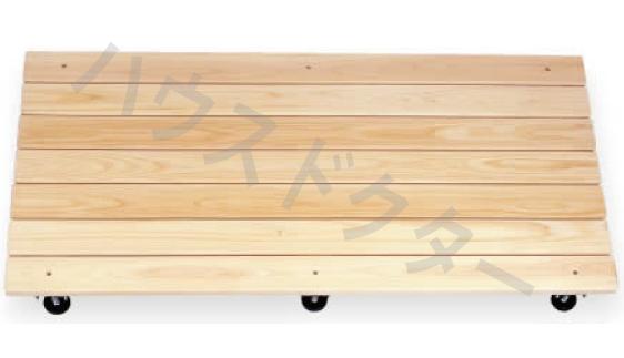 【送料無料】浴室用すのこ(高さ調整機能付) ひのき製 FL-0500 フォーライフメディカル [介護用品 浴室 浴槽 スノコ 浴室台]【代金引換不可】