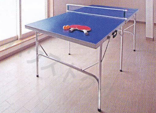 【送料無料】ファミリー卓球台 オーテックシー 卓球 卓球台 介護 介護用品 リハビリ【代金引換不可】