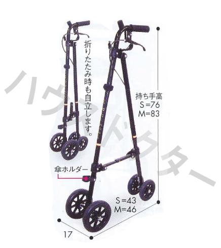 ハンドレールステッキ フジホーム [歩行補助 歩行車 介護用品 シルバーカー]【代金引換不可】