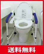 【送料無料】イーストアイ トイレの手すり 折りたたみタイプ MW50【代金引換不可】