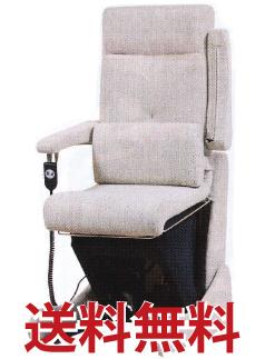 【送料無料】電動起立補助椅子 のぞみII 馬場家具【代金引換不可】