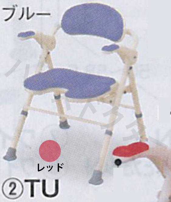 折りたたみシャワーベンチ TU アロン化成 [介護 用品 浴室 シャワーベンチ 入浴 風呂 椅子 イス]【代金引換不可】