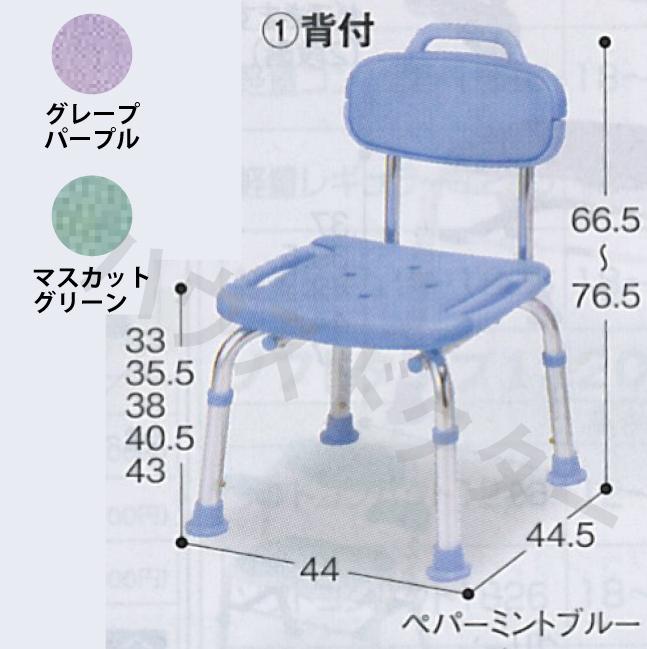 シャワーチェアコンパクトミニDX 背付 テツコーポレーション [介護 用品 浴室 シャワー ベンチ 入浴 風呂 椅子 イス]【代金引換不可】