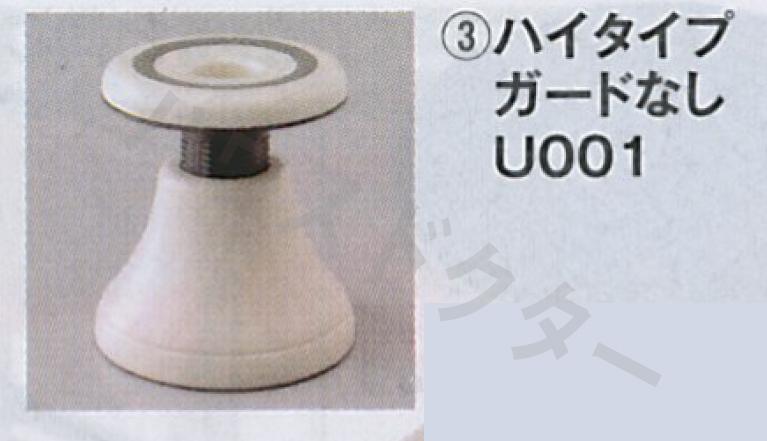 【送料無料】ユーランド 浴室用回転椅子 ハイタイプ・ガードなし U001 エイブル企画 [介護 用品 浴室 シャワー ベンチ 入浴 風呂 椅子 イス]【代金引換不可】