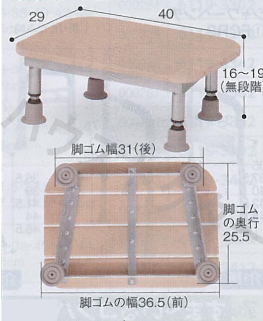 【送料無料】浴槽内シート 樹脂タイプ フォーライフメディカル [介護用品 浴室 浴槽 スノコ 浴槽台]【代金引換不可】