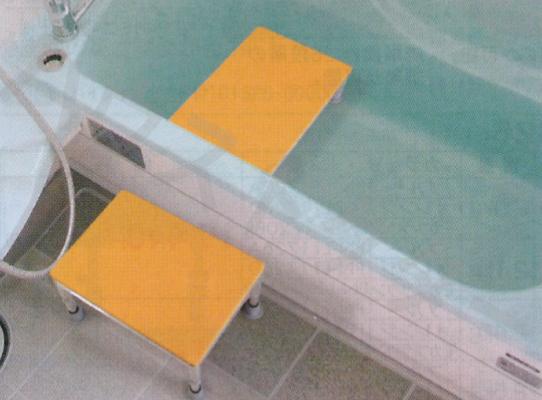 ステンレス浴槽台 ミニ フォーライフ [介護用品 浴室 浴槽 踏み 台]※代金引換不可※北海道、沖縄、離島への配送不可