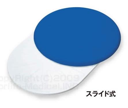 【送料無料】ターンテーブル スライド式 アマノ [介護 シャワーチェア 入浴 お風呂 方向 転換]【代金引換不可】