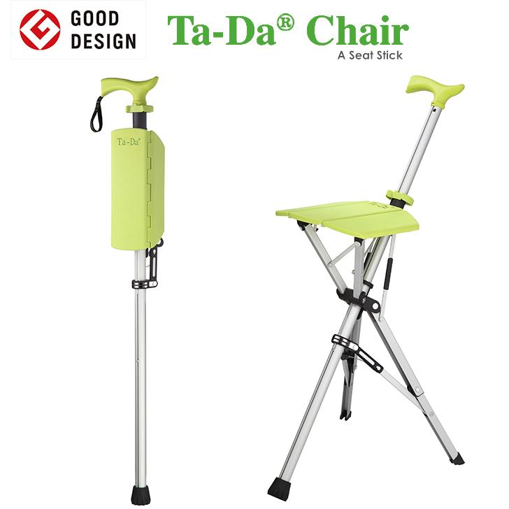 【送料無料】Ta-Da Chair ライムグリーン アロン化成 [介護用品 杖 歩行補助 歩行関連 ステッキ チェア 椅子 休憩]【代金引換不可】