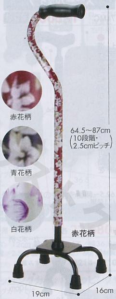 【送料無料】花柄4点支柱杖 マキテック [介護 杖 歩行補助 歩行関連 ステッキ ウォーキング ハイキング]【代金引換不可】