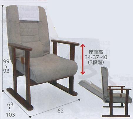 【送料無料】ガス圧式 木肘高座椅子 榛名 (はるな) ヒロ・プランズ [介護用品 チェア 背もたれ 肘掛 移動]【代金引換不可】