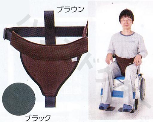 【送料無料】車椅子キーパー no.4012 ブラウン / ブラック 特殊衣料 [車椅子 車イス ベルト 安全] 【代金引換不可】