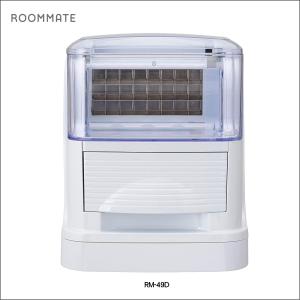 ROOMMATE ホームメイドアイスメーカー製氷機 RM-49D [調理 家電 アイスクリーム 作成]【代金引換不可】