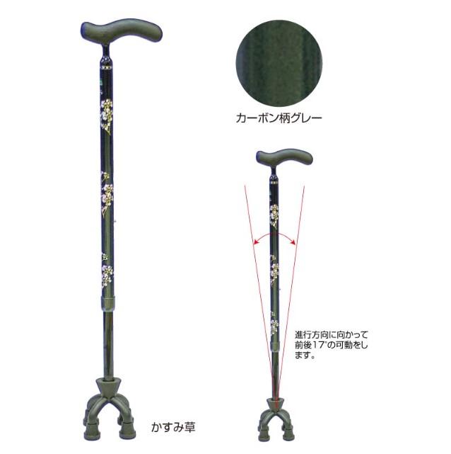 日本未入荷 カーボン四点可動式スモールタイプ 島製作所 [介護 杖 歩行補助 歩行関連 ステッキ]【】, ギフトラボ d8de4b9e