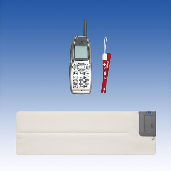ワイヤレス起き上がりくん 携帯型受信機セット HW-BS3(KE) RXF-60K 竹中エンジニアリング [介護 コミュニケーション ベット アラーム センサー 起床 徘徊]【代金引換不可】