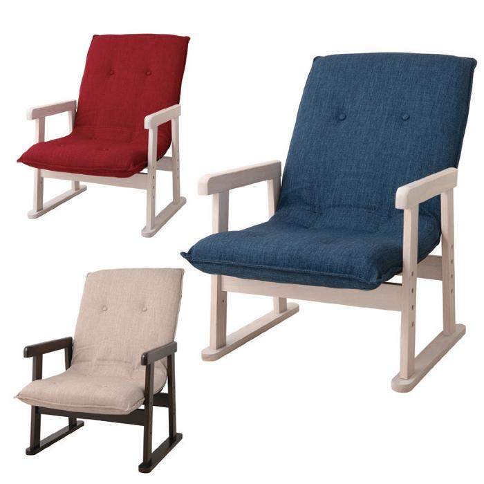 木製ゆったりチェア [座椅子 リラックス チェア シングルソファー]【代金引換不可】
