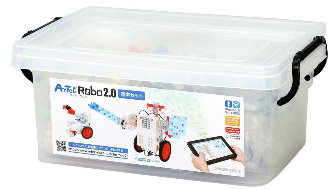 アーテックロボ2.0 基本セット [ArtecRobo プログラミングロボット 教育玩具]