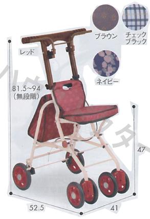 シプール SICP02 幸和製作所 [歩行補助/歩行車/介護用品/シルバーカー] 【代金引換不可】