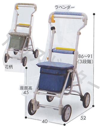 ライトミニN 象印ベビー [歩行補助/歩行車/介護用品/シルバーカー] 【代金引換不可】