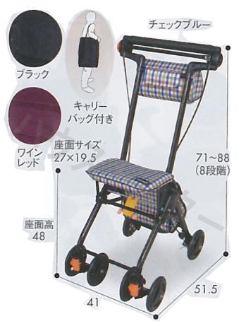 テイコブナノンDX CPS-02 幸和製作所 [歩行補助/歩行車/介護用品/シルバーカー] 【代金引換不可】