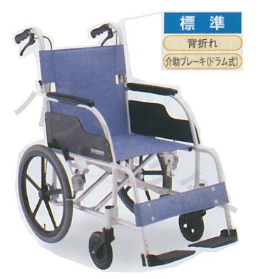 【送料無料】介助型 ECO-301 松永製作所 [車椅子 介助 アルミ製 介護用品]【代金引換不可】