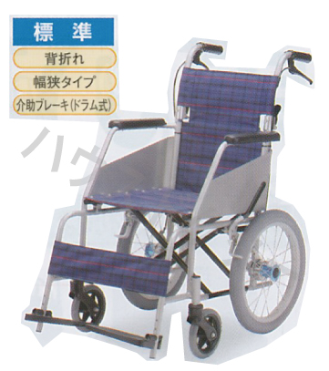 【送料無料】介助型 カールコンパクト KW-803 片山車椅子製作所 [車椅子 介助 アルミ製 介護用品]【代金引換不可】