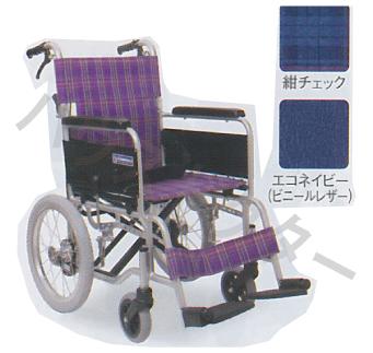 【送料無料】介助型車いす KA402SB カワムラサイクル [車椅子 介助 アルミ製 介護用品]【代金引換不可】