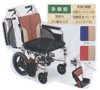 【送料無料】介助型 自動ブレーキ装置付 SKT-200B ミキ [車椅子 介助 アルミ製 介護用品]【代金引換不可】