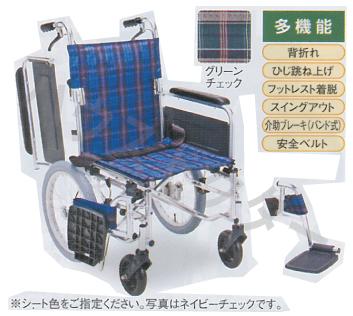 【送料無料】介助型 KS70-4043 マキテック [車椅子 介助 アルミ製 介護用品]【代金引換不可】