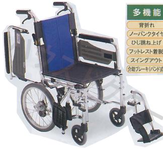 【送料無料】介助型車いす BAL-4 ミキ [車椅子 介助 アルミ製 介護用品]【代金引換不可】