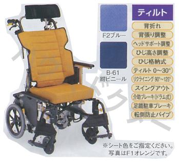 【送料無料】介助型 MH-CR3D 松永製作所 [車椅子 介助 アルミ製 介護用品]【代金引換不可】