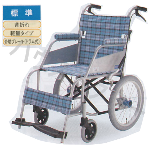 【送料無料】介助型 KARL KW-903 片山車椅子製作所 [車椅子 介助 アルミ製 介護用品]【代金引換不可】