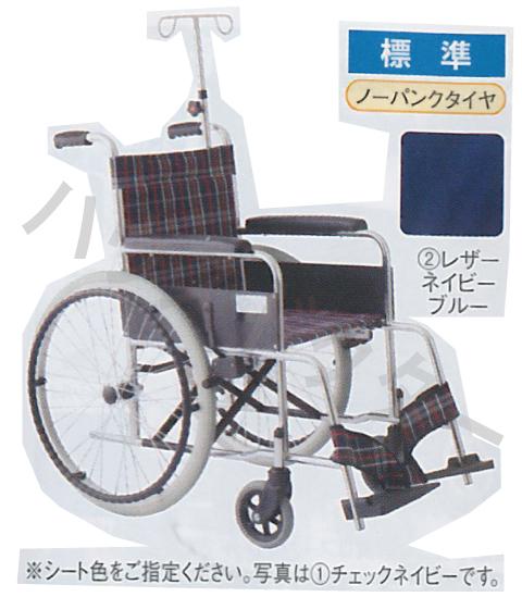 【送料無料】リーズ ガードル棒付 美和商事 [車椅子 介助 アルミ製 介護用品]【代金引換不可】