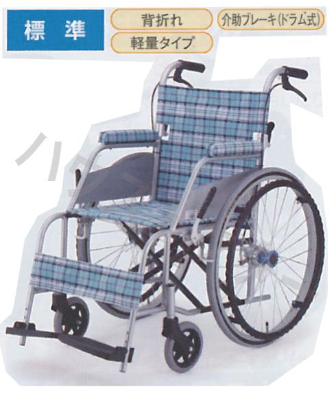 【送料無料】自走型 KARL 片山車椅子製作所 [車椅子 介助 アルミ製 介護用品]【代金引換不可】