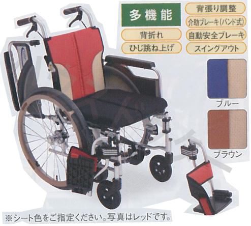 【送料無料】自走型 自動ブレーキ装置付 SKT-400B ミキ [車椅子 介助 アルミ製 介護用品]【代金引換不可】