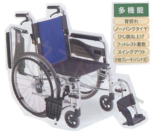 【送料無料】自走型車いす BAL-3 ミキ [車椅子 介助 アルミ製 介護用品]【代金引換不可】