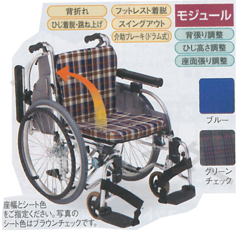 【送料無料】自走型 AR-901 松永製作所 [車椅子 介助 アルミ製 介護用品]【代金引換不可】