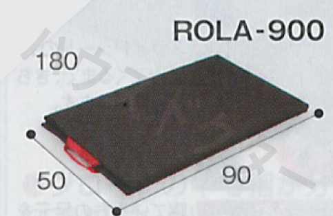【送料無料】移座えもんローラ ROLA-900 (50×90cm) モリトー[移乗 ベッド ベット 移動]【代金引換不可】