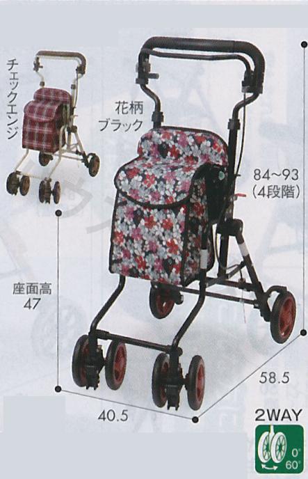 モート 島製作所 [歩行補助/歩行車/介護用品/シルバーカー] 【代金引換不可】