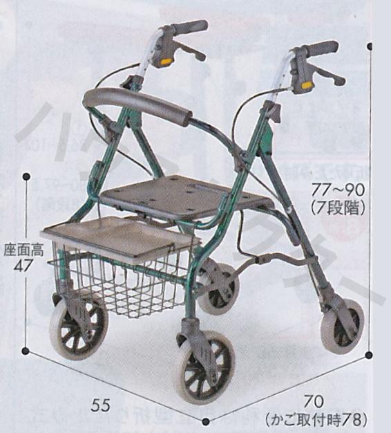 【送料無料】セーフティーアーム ロレータII RSA2-R / RSA2-G イーストアイ [歩行補助/歩行車/介護用品/シルバーカー] 【代金引換不可】