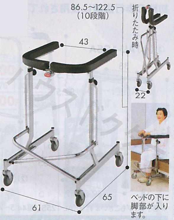 【送料無料】アルコーDX 星光医療器製作所 [歩行補助/歩行車/介護用品/シルバーカー] 【代金引換不可】