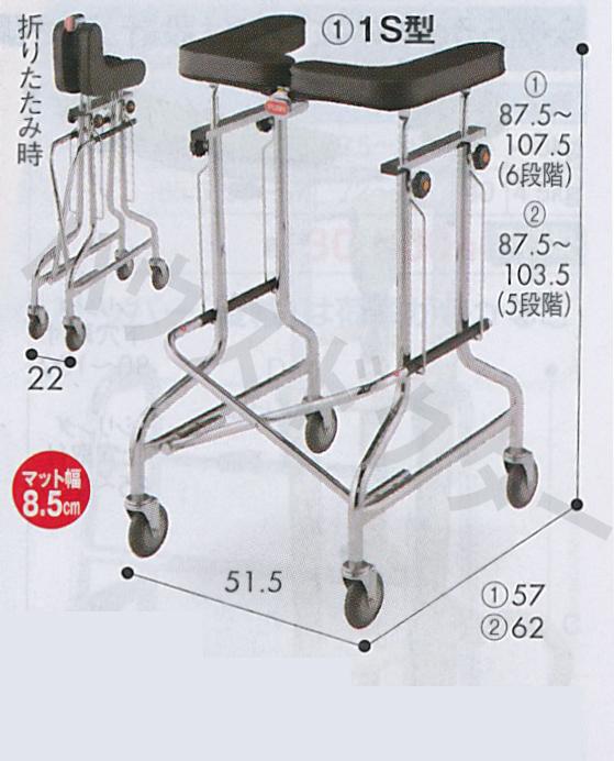 【送料無料】アルコー1S型 (四輪自在) 星光医療器製作所 [歩行補助/歩行車/介護用品/シルバーカー] 【代金引換不可】
