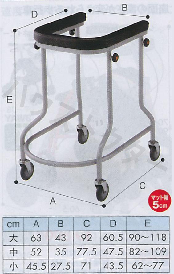 【送料無料】アルコー3型 [サイズ:中] 星光医療器製作所 [歩行補助/歩行車/介護用品/歩行器] 【代金引換不可】