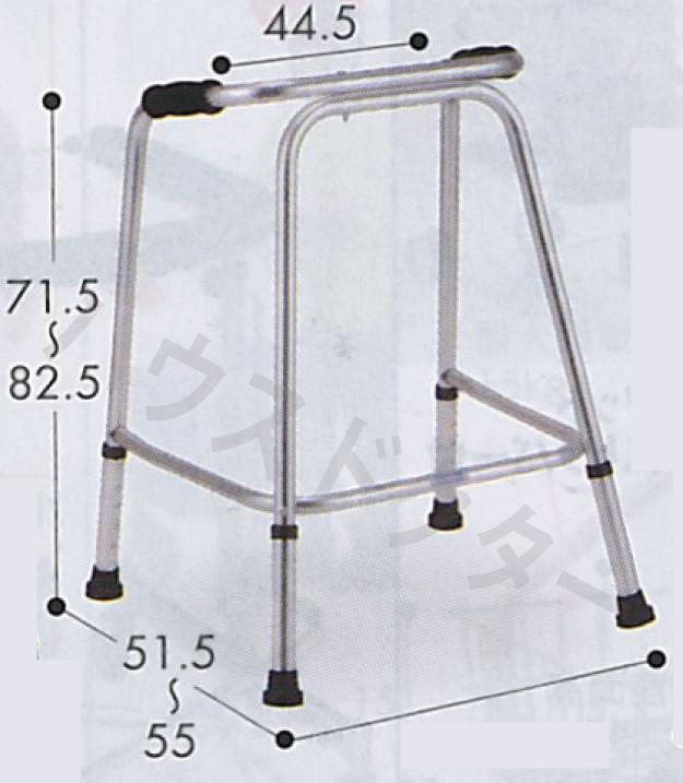 【送料無料】Uラインウォーカー [サイズ:中] AL-125 クリスタル産業 [歩行補助/歩行器/介護用品] 【代金引換不可】
