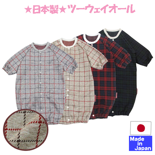 4303eda79947b 楽天市場 ◇日本製◇ジャガード長袖ツーウェイオール(大きなチェック柄 ...