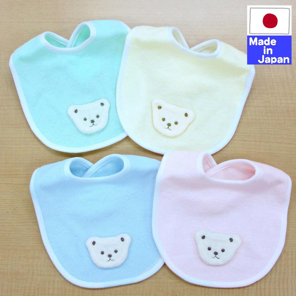 新生児 パイルスタイ 白いクマ ワンポイント 綿100% あす楽対応商品 日本製 ※アウトレット品 在庫一掃