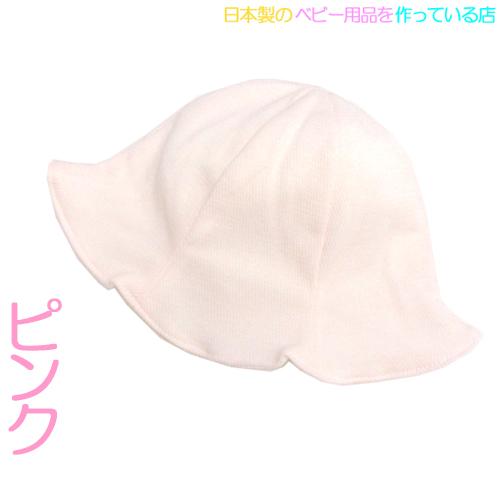 ce6867284afb6 メッシュ素材のUVカット帽子リバーシブルチューリップハット42~44cm日本製 あす