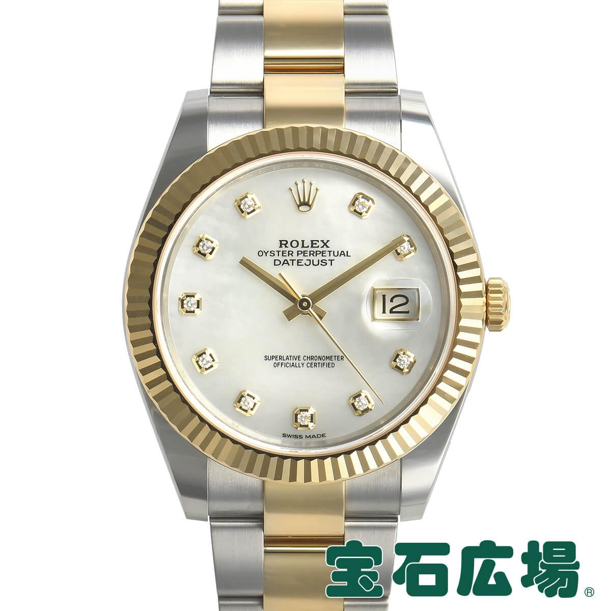 ロレックス ROLEX デイトジャスト41 126333NG【新品】メンズ 腕時計 送料無料