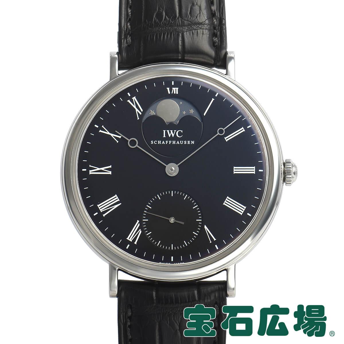 IWC (アイ・ダブリュー・シー) ヴィンテージ ポートフィノ IW544801【中古】メンズ 腕時計 送料・代引手数料無料