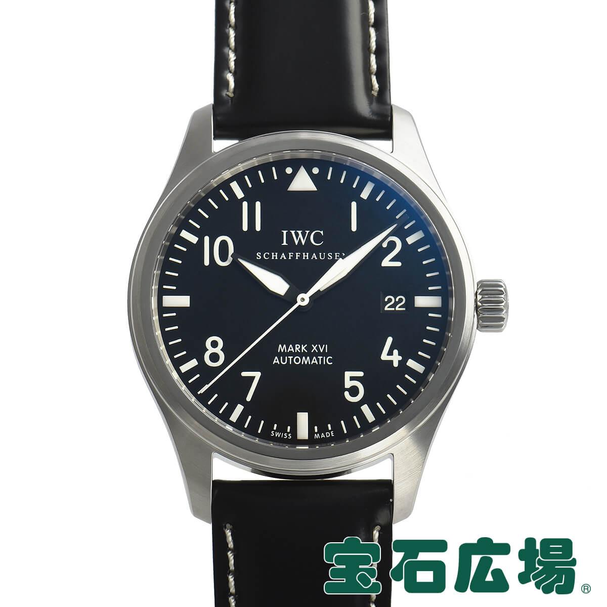 IWC (アイ・ダブリュー・シー) マーク16 IW325501【中古】メンズ 腕時計 送料・代引手数料無料