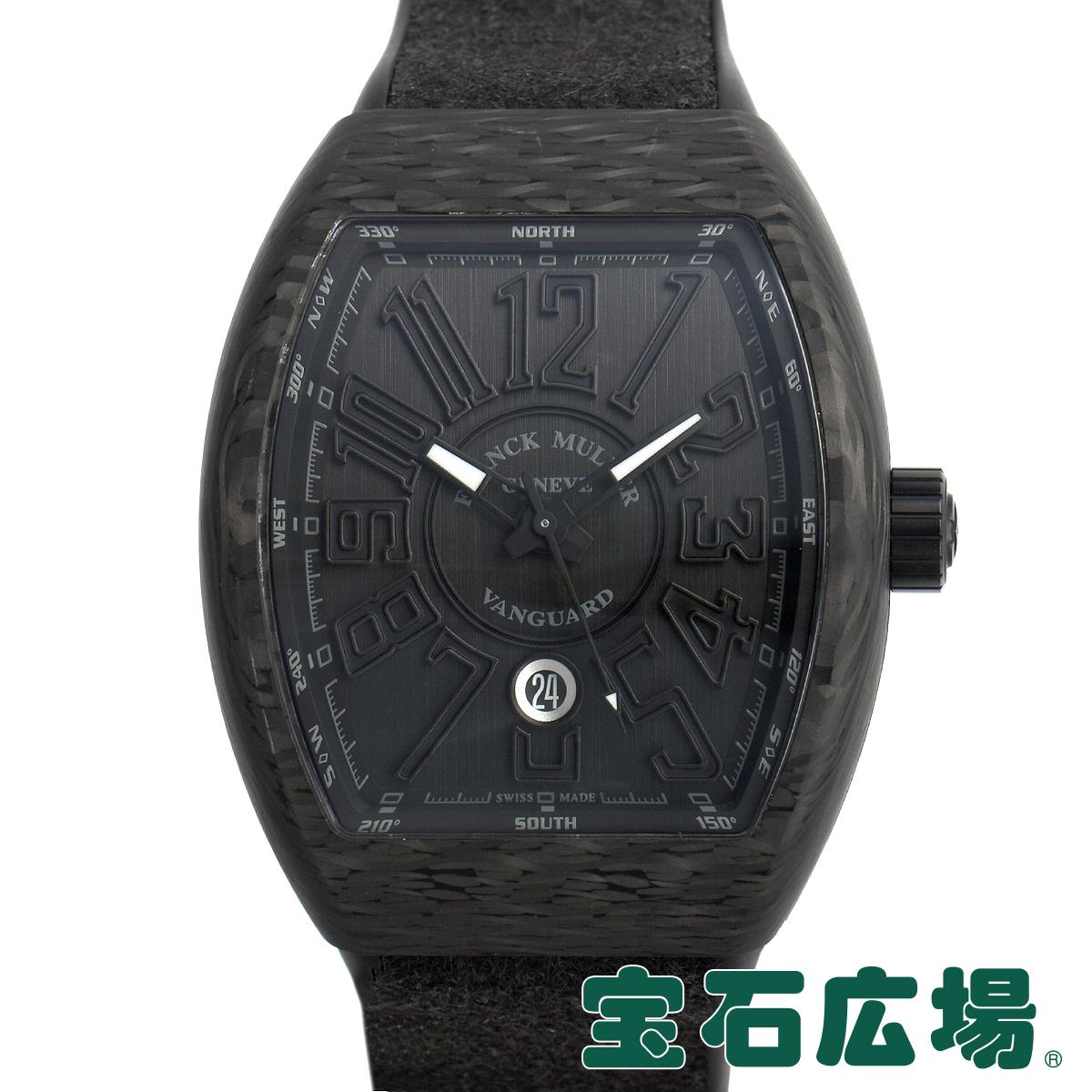 フランクミュラー FRANCK MULLER ヴァンガード V45SCDT CARBON NR【中古】メンズ 腕時計 送料・代引手数料無料